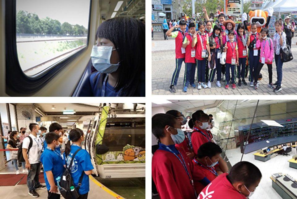 花蓮光復、瑞北,及臺東大南、利嘉與賓朗等5所國小師生代表,北上度過3天2夜的北捷體驗行程
