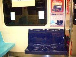 Dark blue priority seats