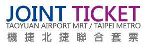 JOINT TICKET TAOYUAN AIRPORT MRT / TAIPEI METRO