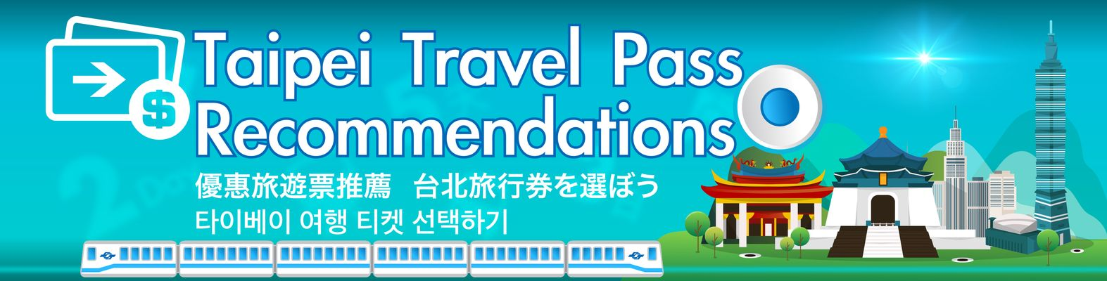 Travel Pass Recommendations