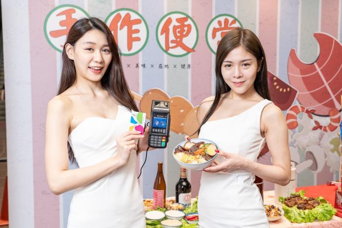 台北傳統市場節將在413、14於花博圓山公園登場,全場提供便利的電子支付服務[開啟新連結]