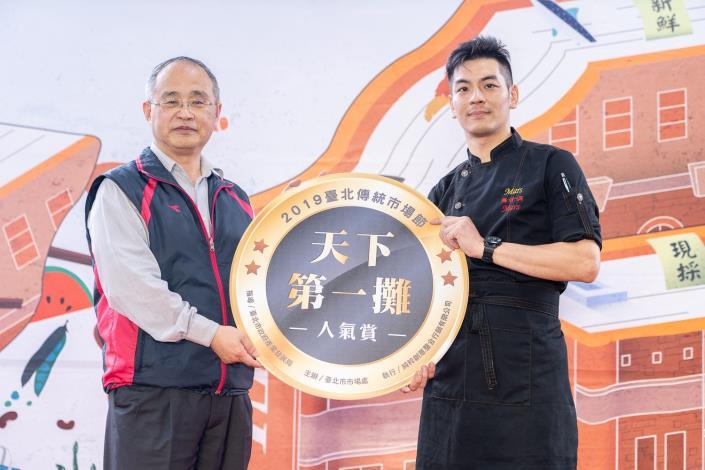 安東市場馬師原創料理獲得民眾讚賞,奪今年人氣賞[另開新視窗]