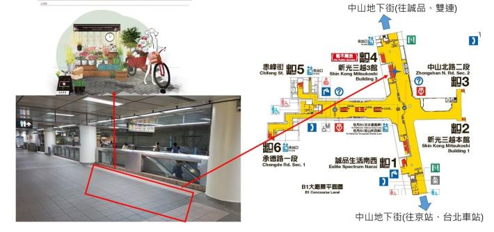 捷運花卉展示行動平台-3