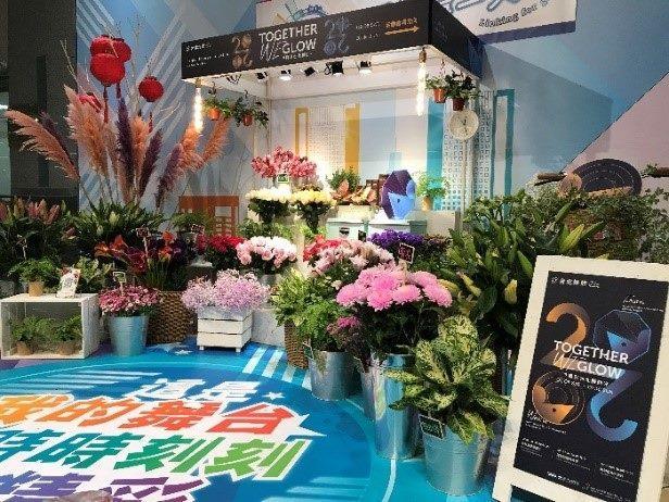 台北花市於南港車站及花市內佈置情人節花車,推廣情人節花卉