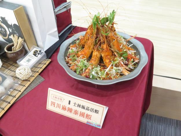 士林市場-士林極品活蝦-四川麻辣泰國蝦