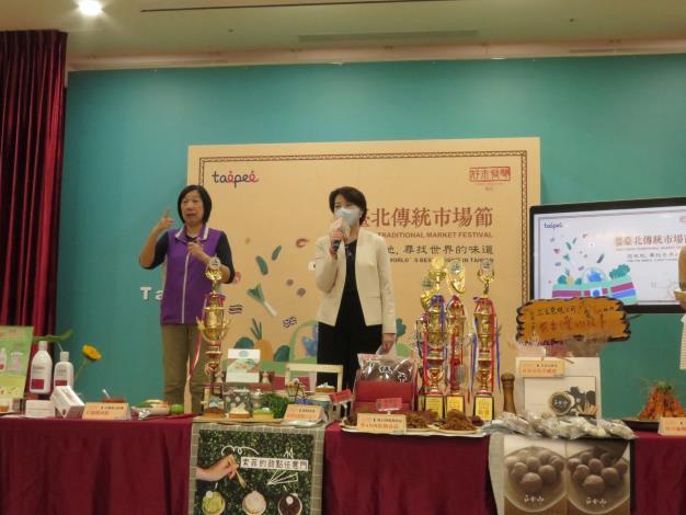 2020臺北傳統市場節 異國美食大PK記者會 黃副市長珊珊致詞