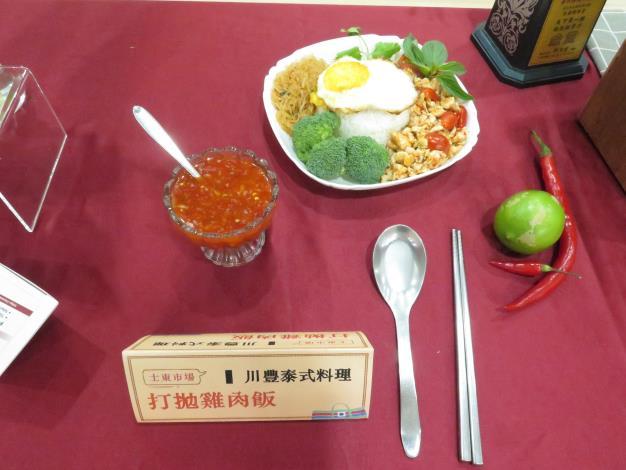 士東市場-川豐泰式料理-打拋雞肉飯