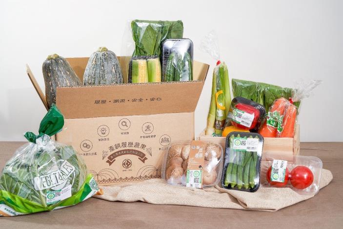 北農嚴選產銷履歷蔬菜箱