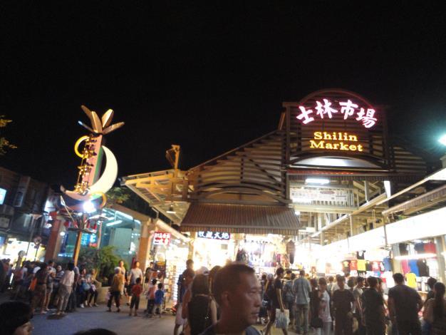臺北市公有士林市場