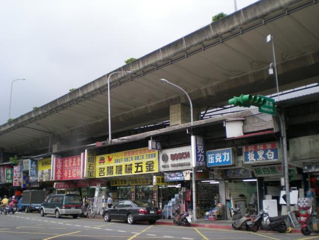 臺北市公有河濱一商場