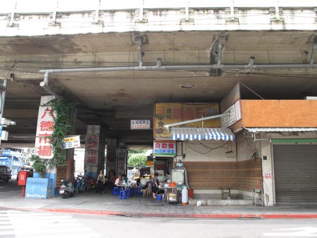 臺北市公有八德市場