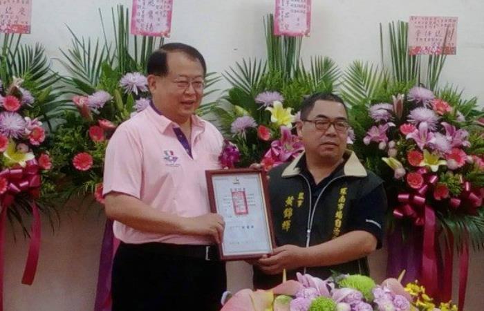 106.04.09環南市場舉行第十四屆自治會幹部就職典禮