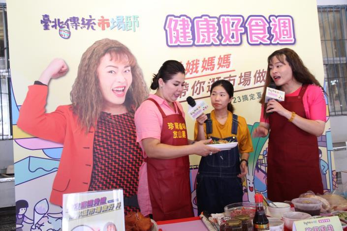 松江市場推出簡易的開胃料理包,希望用更貼心的服務,吸引更多消費者到市場裡。.JPG[開啟新連結]