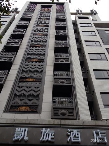 3樓以上凱旋酒店[開啟新連結]