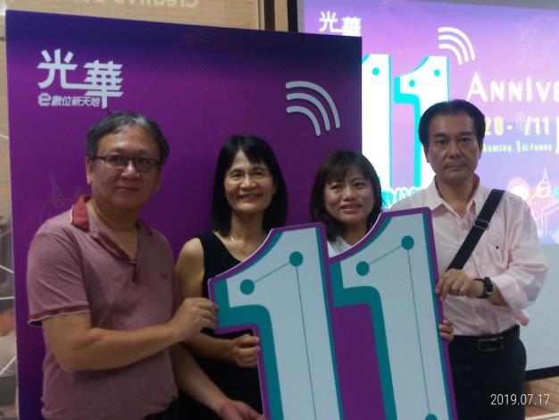 1080717 光華數位新天地11周年慶 啓動記者會