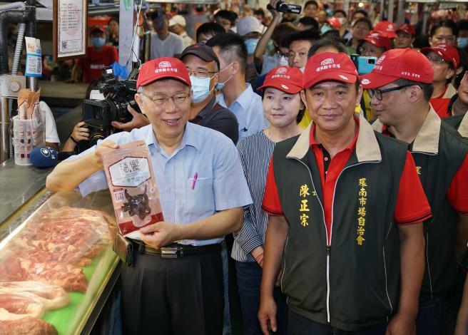 柯市長走訪環南市場攤位