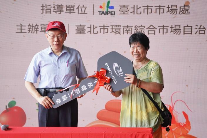 柯市長抽出活動最大獎 中華電動二輪車 並與得獎民眾合影