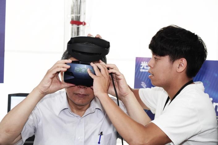 市長VR體驗