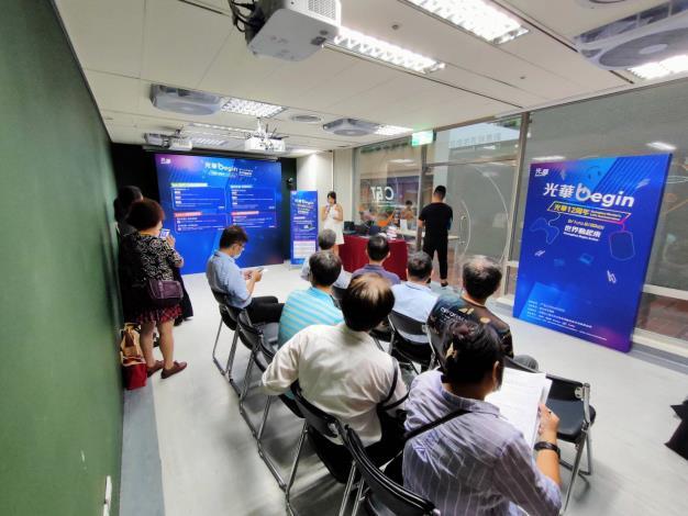 1090729光華數位新天地12周年慶-局長與媒體有約-1