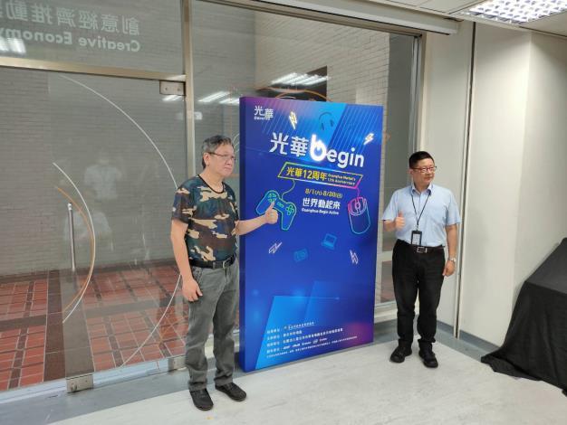1090729光華數位新天地12周年慶-局長與媒體有約-2