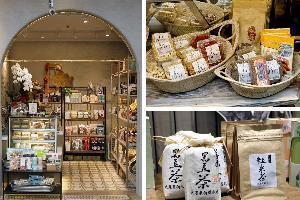 士東市場.食穗