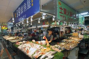士東市場.99鮮魚屋