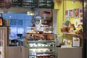 華山市場.松鼠Bonbon甜點專賣店