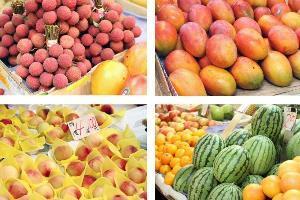 蘭州市場.玖玖水果廣場