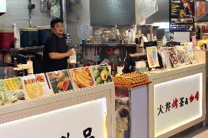 中崙市場.大井烤茶&咖啡