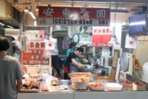 安東市場.安東食園