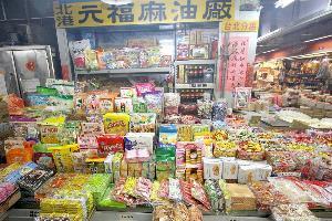 西寧市場.張媽媽糖果舖(元福麻油廠)