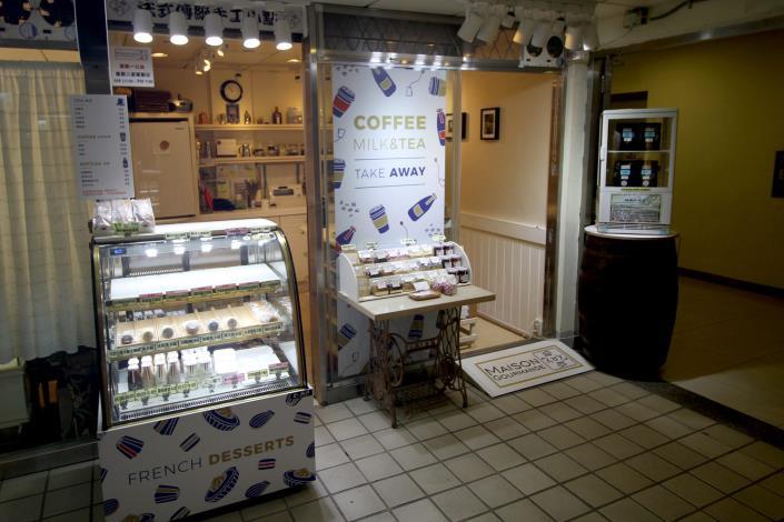 二樓還有法式甜點專賣店
