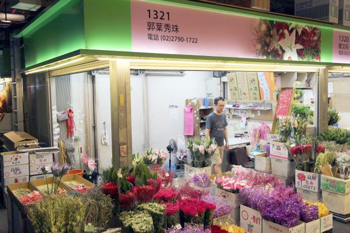 台北花市․芫綠花卉