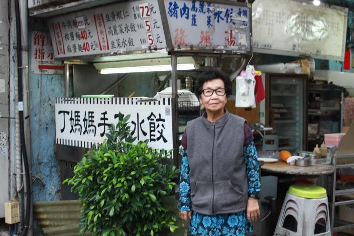 遼寧街夜市•丁媽媽水餃