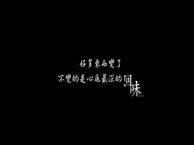 2019 台北造起來—美食與傳統店家再造計畫
