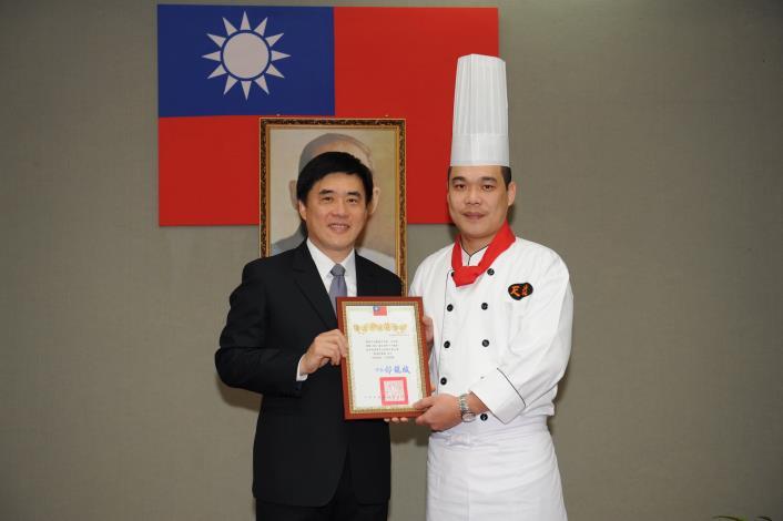 臺北國際牛肉麵節