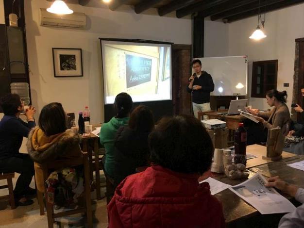 12月15日商業活化角落計畫艋舺商圈第2場共識會議