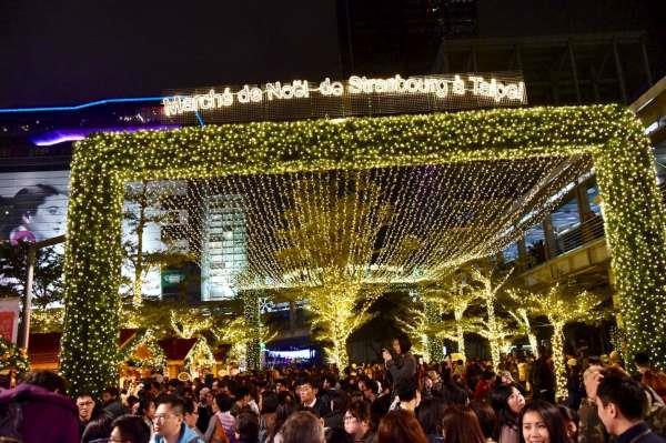 「台北‧繽紛耶誕季」