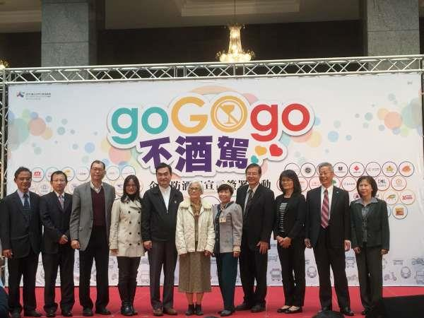 1231 GOGOGO不酒駕企業防酒駕宣言簽署行動記者會