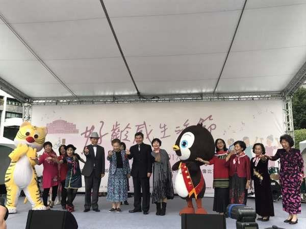 市長媽媽與現場貴賓出席現場舞台活動2