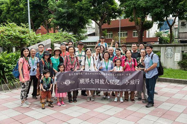 大同小旅行第6場次 民眾於蔣渭水公園合影