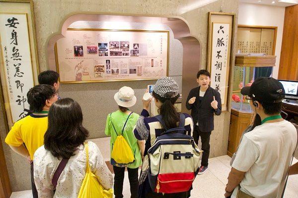 大同小旅行第4場次 小老闆介紹六安堂歷史牆