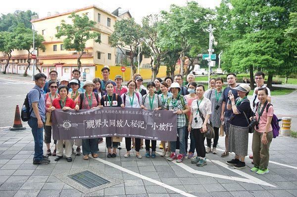 大同小旅行第2場次 民眾於護國禪寺前大合照