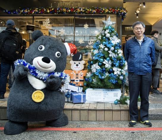 「台北COOL耶誕跟著市長去找熊」
