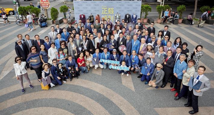 2018 Taipei 正裝時刻參賽者與貴賓大合照