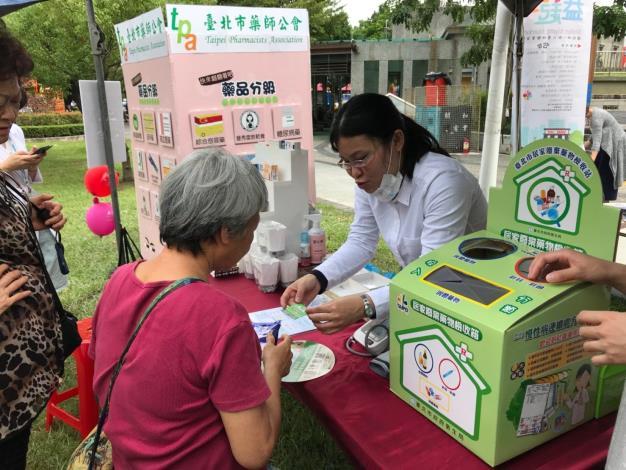 民眾於活動攤位進行用藥諮詢