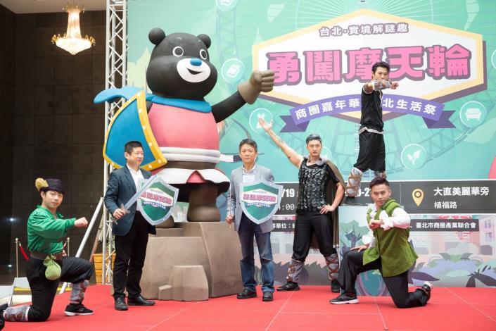 1018 「2018商圈嘉年華-台北生活祭」宣傳記者會