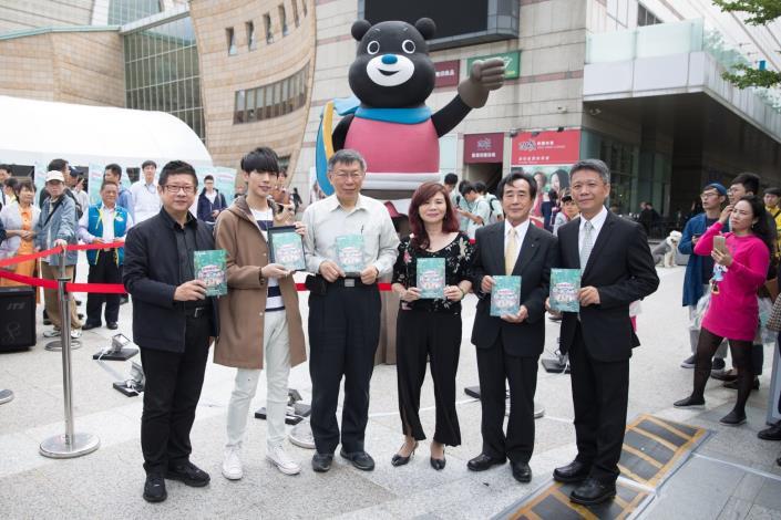 臺北市市長柯文哲(左3)及貴賓與實境解謎達人(左2)於勇者熊讚雕像前合影
