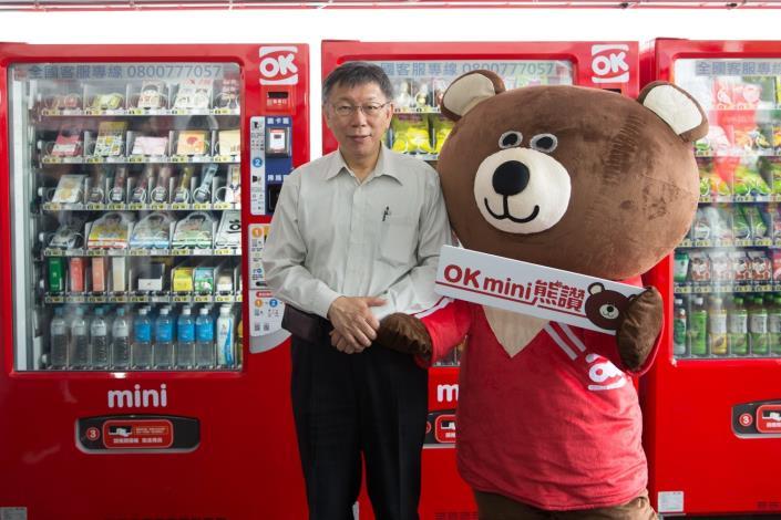 臺北市市長柯文哲體驗OK mini便利支付的自動販賣機