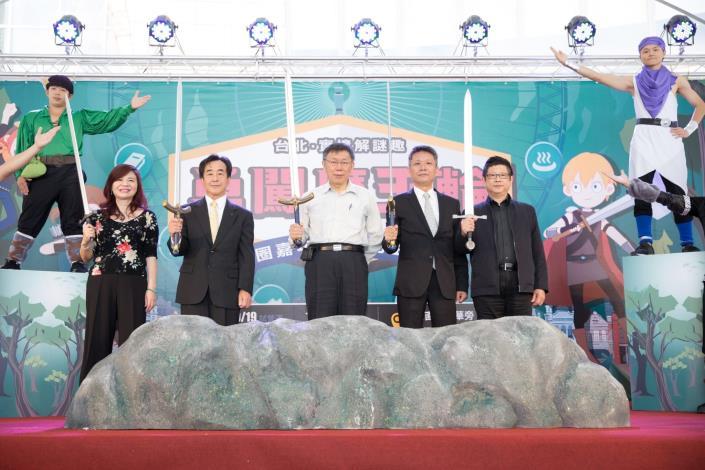 1020 「2018商圈嘉年華-台北生活祭」開幕記者會